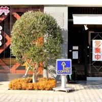 倉敷市民会館店